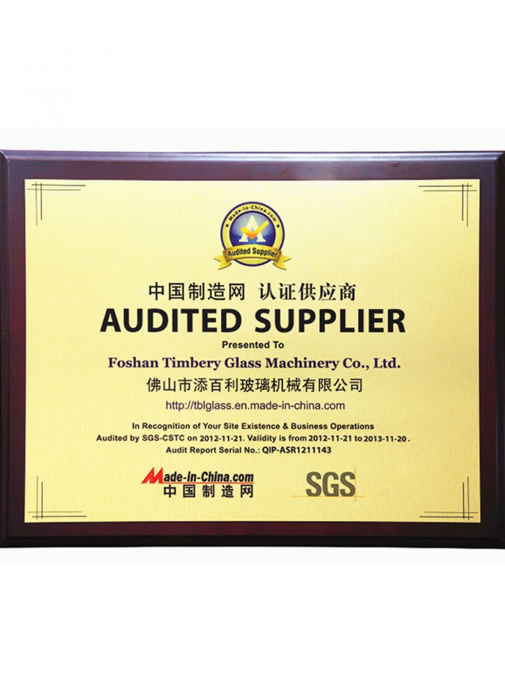 Certified supplier of Made-in-China.COM